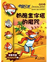 The Curse of the Cheese Pyramid-The New Translation for Geronimo Stilton Collection 11