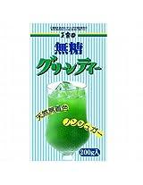 Tea Garden Japanese Matcha Tea 200 Grams