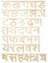 Skillofun Wooden Hindi Alphabet Cutout Block , Multi Color