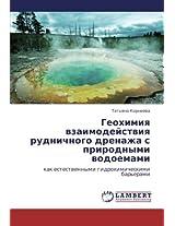 Geokhimiya Vzaimodeystviya Rudnichnogo Drenazha S Prirodnymi Vodoemami