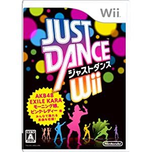 JUST DANCE Wii torrent