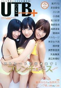 UTB+(アップトゥボーイプラス)vol.5(2011年11月24日発売)