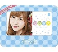 卓上 AKB48-132河西 智美 カレンダー 2013年