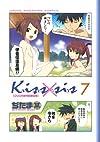 DVD付き kiss×sis 7巻 限定版 ぢたま某