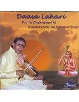 Daasa Lahari (Kunnukudi Vaidhyanathan)