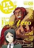 リスアニ!Vol.9の表紙公開、表紙&巻頭特集は「Fate/Zero」