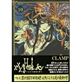 �~�~�~HOLiC�i10�j (KC�f���b�N�X)CLAMP�ɂ��