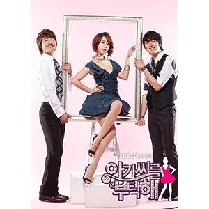 お嬢さんをお願い 韓国ドラマOST (KBS)(韓国盤)