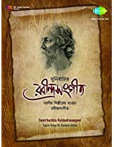 Sunirbachita Rabindra Sangeet - Tagore Songs