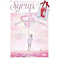 Syrup. 2014年度版 小さい表紙画像