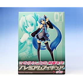 VOCALOID ~N v~AtBMA {[JCh PM Premium figure