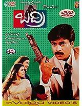 Badri -Telugu