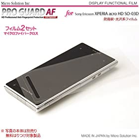 XPERIA acro HD SO-03D - IS12S PRO GUARD AF hw HD Grade Anti-Fingerprint / PGAF-ACHD03D