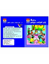 Vision Books Mahaal Iniya Tamil Payirchi Yedu For Class 5 (Itpy-5)
