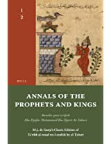 Annals of the Prophets and Kings I-2