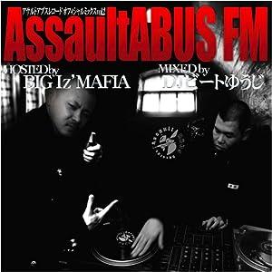 【クリックでお店のこの商品のページへ】ASSAULT ABUS FM