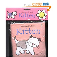 Kitten (Usborne Cloth Books)