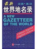 A New Gazetteer of the World