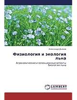 Fiziologiya I Ekologiya L'Na
