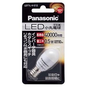 [常夜灯] LED な豆電球