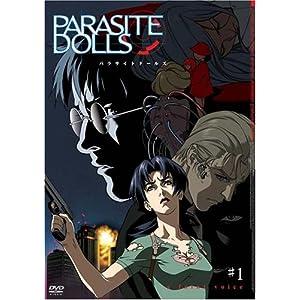 PARASITE DOLLS パラサイト・ドールズの画像