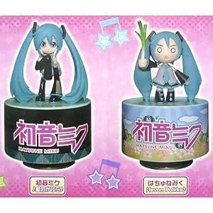 【クリックで詳細表示】Amazon.co.jp | VOCALOID 初音ミク オルゴールフィギュア Ver.1.5 初音ミク・はちゅねみく 全2種セット | おもちゃ 通販