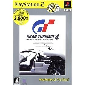 【クリックで詳細表示】グランツーリスモ4 PlayStation 2 the Best