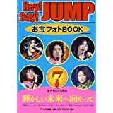 Hey!Say!JUMP tHgBOOK vol.2 7(Zu) (RECO BOOKS)q 
