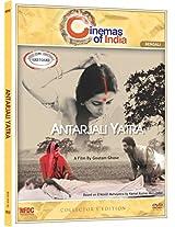 Antarjali Yatra: The Voyage Beyond
