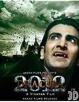 Dracula (3D)