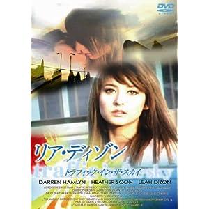 リア・ディゾン~トラフィック・イン・ザ・スカイ~ [DVD]