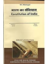 Constitution of India (Diglot Edition)