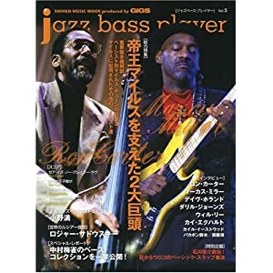 jazz����bass��player Vol.05