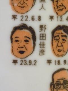 """父への""""愛なき怨念""""が生んだ壊し屋・小沢の「人生の結末」 vol.2"""
