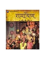 Ramayan - Sampurna Ramayan - Part 1 , 2 [VCD]
