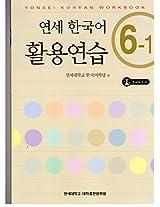 Yonsei Korean Workbook: 6