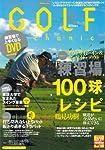 GOLF mechanic Vol.49