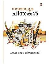 Navamadhyama Chinthakal