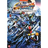 SDK_W[WFl[VXsbcRv[gKCh (BANDAI NAMCO Games Books)L[rXg