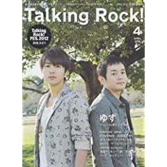 Talking Rock! (g[LObN) 2012N 04 [G]