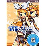 VOCALOID2 LN^[{[JV[Y02 E KAGAMINE RIN/LENNvgEt[`[EfBA