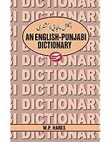 An English-Punjabi Dictionary