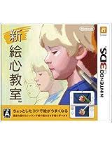 Shin Egokoro Kyoushitsu for 3DS (Japanese Import)