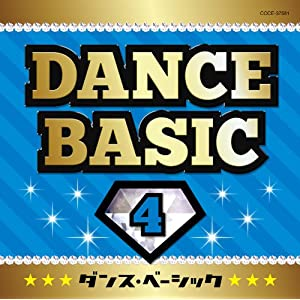 ダンス・ベーシック4