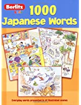 1,000 Japanese Words (Berlitz Kids)