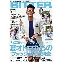 BITTER 2017年9月号 小さい表紙画像