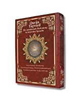 Tajweed Koran Amma Part with German Translation & Transliteration