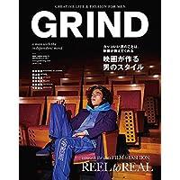 GRIND 2017年4月号 小さい表紙画像
