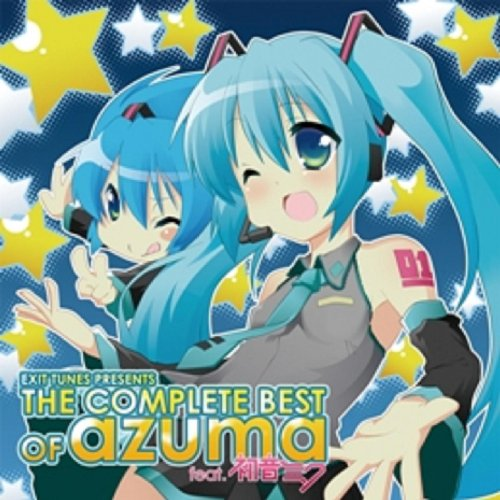 EXIT TUNES PRESENTS THE COMPLETE BEST OF azuma feat. 初音ミク