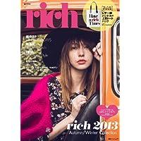 rich 2013 ‐ 秋冬 小さい表紙画像
